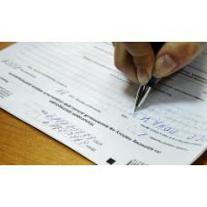 Предоставленная налоговая декларация в срок по устаревшему образцу не является поводом блокировки счета компании