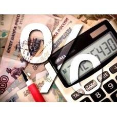 Изменения в законе о пониженных тарифах на страховые взносы во внебюджетные организации
